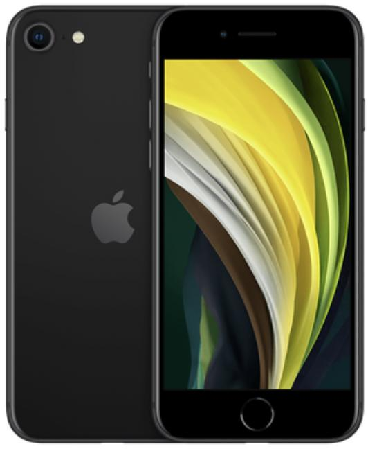 Best Black Friday Iphone Se Deals Trade Ins Carrier Deals Gift Cards More Imore