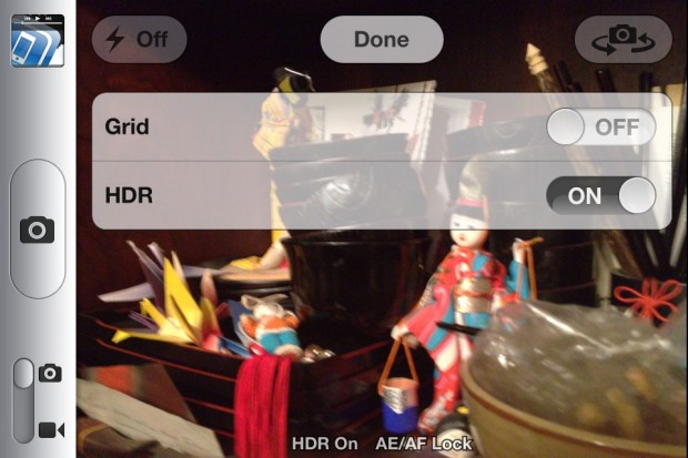 To enable High Dynamic Range, tap Options, then toggle HDR to On.