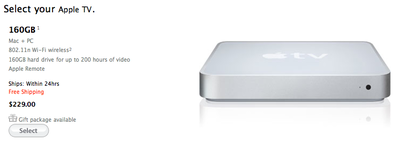 Apple TV 160GB Price Cut