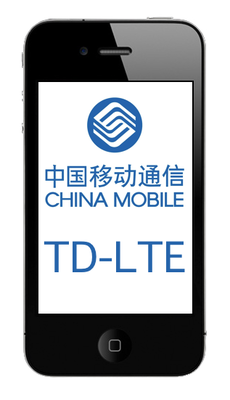 Apple China Mobile LTE