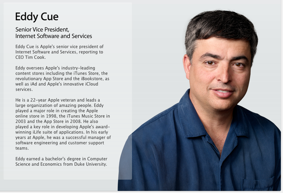 Eddy Cue, Senior VP of Internet Software and Services, Apple