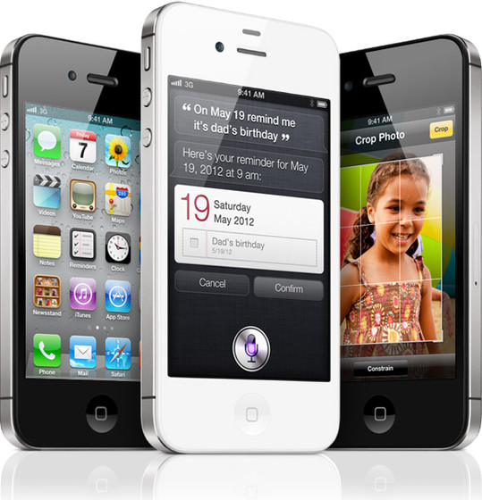 Apple announces iPhone 4S