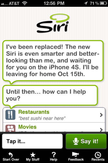 Siri App Store app to be discontinued Oct. 15. iPhone 4S Siri not coming to Canada?