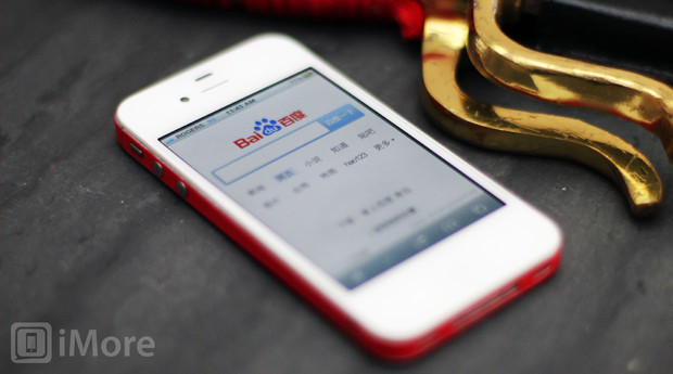 Apple rumored to be planning iOS support for Chinese search engine Baidu