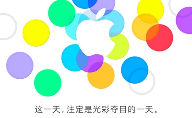 Apple hosting second iPhone launch event in China on September 11
