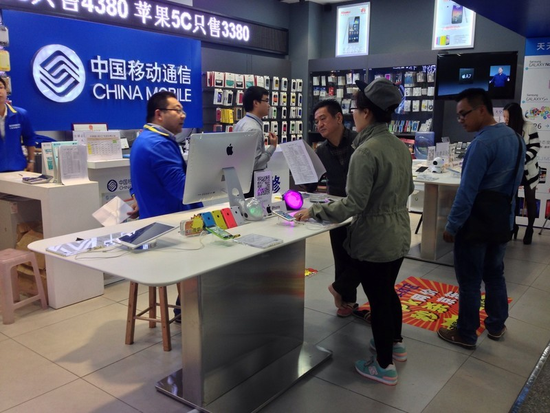 Apple making gains in China even before China Mobile deal