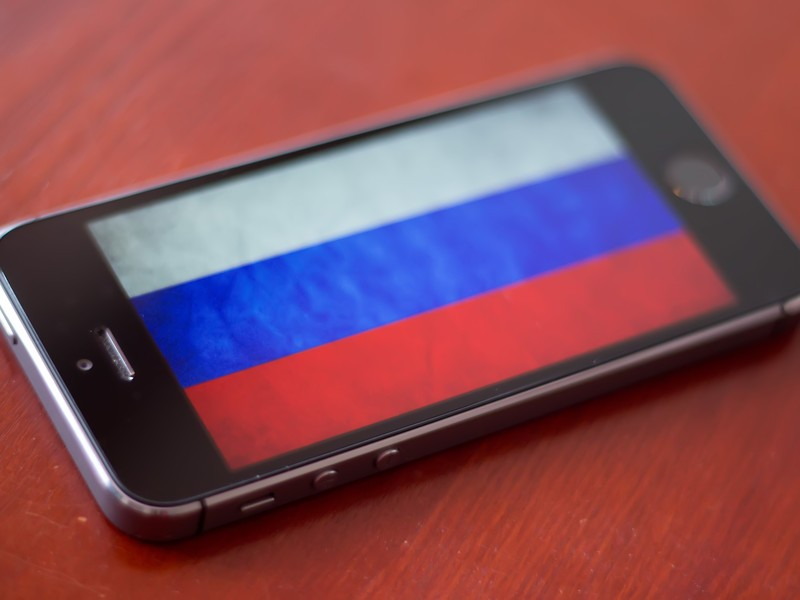 Russian flag on iPhone