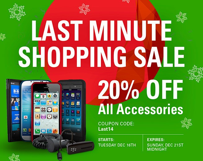 Last minute shopping sale! Save 20% on all iPhone and iPad accessories