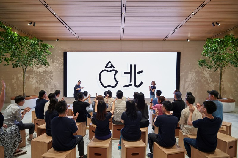 New Apple Store Taipei Today At Apple