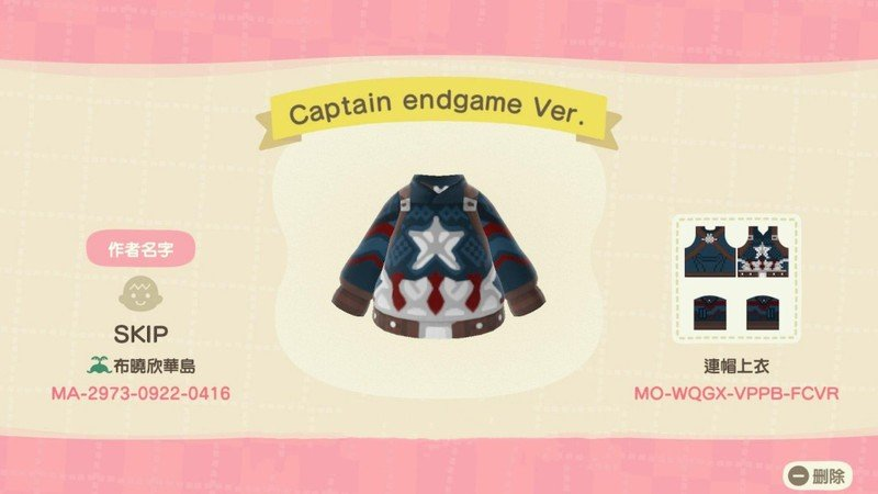 Best Animal Crossing New Horizons Designs Design Ids Creator Ids And Qr Codes Imore