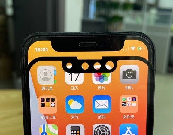 New photos claim to show off a smaller notch on the iPhone 13