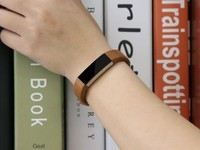 Style your Fitbit HR with a classy leather band
