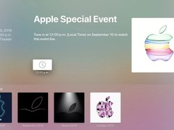 Apple Events app for Apple TV updated in preparation of iPhone 11 event