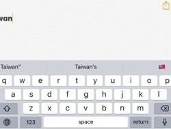 Taiwan Flag removed from iOS 13.1.1 in Hong Kong and Macau