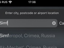 Apple changed how Crimea appears in Maps and Weather by Russian demand