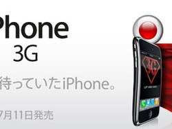 iPhone 3G in Japan: Prices & Plans Released!