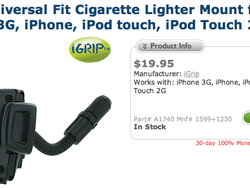 Review: iGrip Universal Fit Cigarette Lighter Mount for iPhone