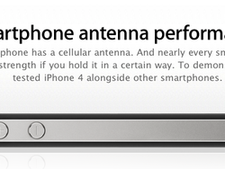 Apple posts iPhone 4 Antenna Press Conference Video, Antenna Information Page