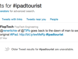 Help us #iPadTourist contest entrants, you're our only hope!
