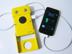 Waka Waka Power solar charger seeks Kickstarter funding, charge your iPhone with just the power of the sun