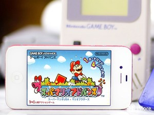 How Apple's Enterprise Distribution Program was abused to enable the installation of a GameBoy emulator