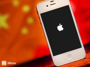 Apple reportedly signs deal with China Mobile, iPhone to launch on carrier later this month