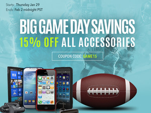Save 15% on all accessories