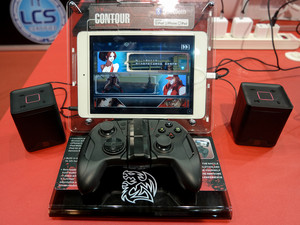 Thermaltake branches out into mobile gaming with the Contour