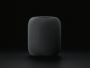 HomePod: Everything you need to know