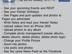 Facebook 3.0 for iPhone Now in iTunes App Store