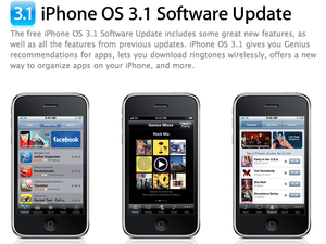 iPhone OS 3.1 review