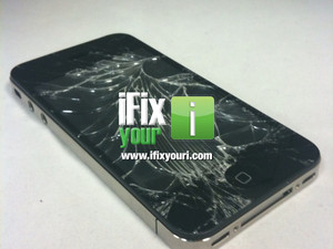 Is the iPhone 4 glass shatterproof?