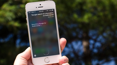 How to search the web with Siri