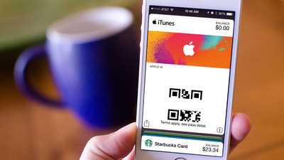 How to access and add credit to an iTunes Pass with Passbook