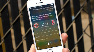 How to look up sports scores and game information with Siri