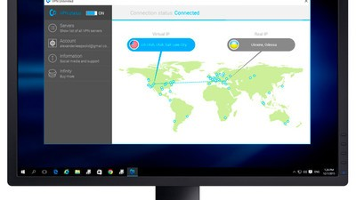 Digital Offer: Get a lifetime subscription to VPN Unlimited for only $29!