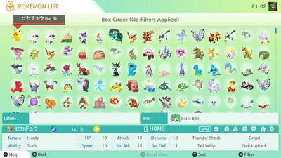 Pokémon HOME: How to transfer to and from Sword and Shield