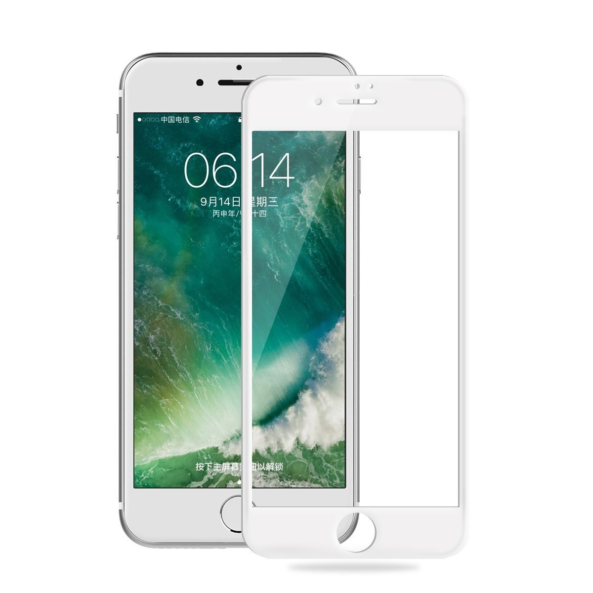 Best Tempered Glass Screen Prtector S